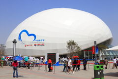 2010 shanghai expo Royalty Free Stock Photo