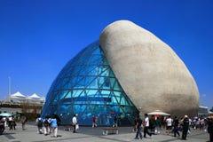 2010 Shanghai Expo royalty-vrije stock foto