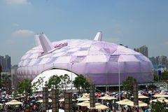 2010 Shanghai Expo Stock Afbeelding