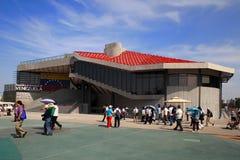 2010 Shanghai Expo Royalty-vrije Stock Afbeeldingen