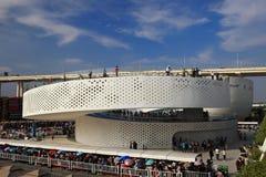 2010 Shanghai Expo Stock Foto's