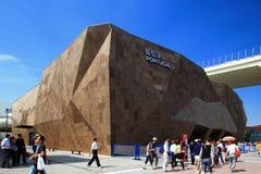 2010 Shanghai Expo Stock Afbeeldingen