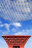 2010 Shanghai Expo China Pavilion Stock Image