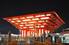 2010 shanghai expo china Pavilion Royalty Free Stock Image