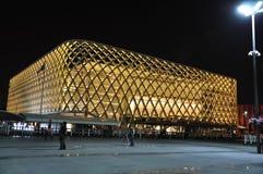 2010 shanghai expo france Pavilion Royalty Free Stock Photos