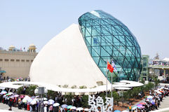 2010 shanghai expo Israel Pavilion Royalty Free Stock Photography