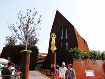2010 shanghai expo  Luxembourg  Pavilion Stock Image