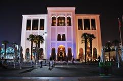 2010 shanghai expo Morocco Pavilion Royalty Free Stock Photo