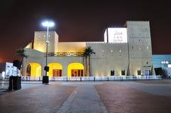 2010 shanghai expo qatar Pavilion Stock Photography