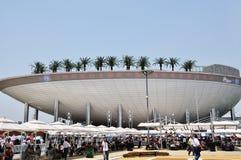 2010 shanghai expo Saudi Arabia Pavilion Royalty Free Stock Image
