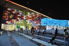 2010 shanghai expo Serbia Pavilion Stock Image