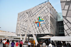 2010 shanghai expo Sweden Pavilion Royalty Free Stock Photos