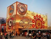 2010 shanghai expo  UKRAINE  Pavilion Royalty Free Stock Images