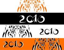 2010 sztandarów nowy symbolu tygrysa rok ilustracja wektor