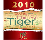 2010 Tiger Year. Astrology and 2010 Tiger Year stock illustration