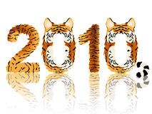 2010, vector new year card Royalty Free Stock Photo