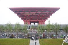 2010 world expo Stock Photos