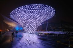2010 World Expo. Night view of Shanghai World Expo - expo axis Stock Image
