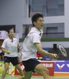 2010 WUC Badminton-Meisterschaft Lizenzfreie Stockfotografie