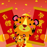 2010, year of tiger. Two tigers wishing you have a good year in 2010, illustration with jpeg royalty free illustration