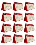 2011个日历桌面集 向量例证