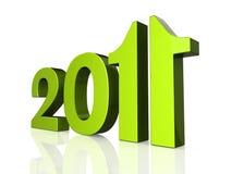 2011个箭头 免版税库存照片