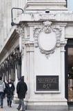 2011壁角伦敦selfridges存储英国 库存照片