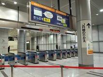 2011年地震日本 免版税库存图片