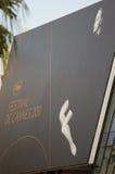 2011年戛纳节日影片法国 库存图片