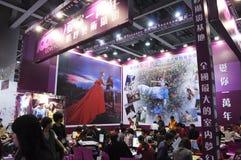 2011年瓷商展广州春天婚礼 免版税库存照片