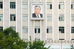 2011年dpr韩国 免版税库存照片