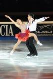 2011跳舞金黄溜冰鞋溜冰者的证书 库存图片