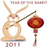 2011 år för kanin för kinesisk lycklig holdinglykta nya royaltyfri illustrationer