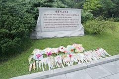 2011年北部的韩国 免版税图库摄影