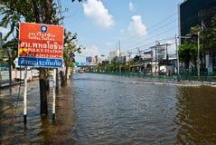 2011年最坏曼谷的洪水 库存照片