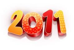 2011年 免版税库存照片