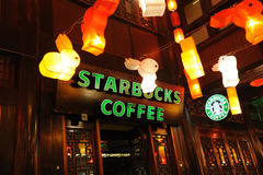 2011 Chinese New Year  and startbucks coffee Stock Image