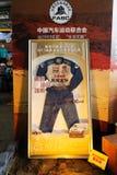 2011 de Verzameling van Dakar, overall van Chinees team Stock Foto's