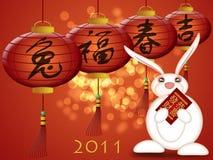 2011 för paketkanin för kinesiska pengar nya år för red vektor illustrationer