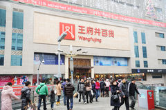 2011 new year shopping in chengdu Stock Photo