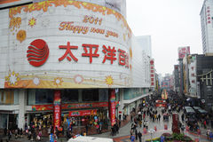 2011 new year shopping in chengdu Stock Photography