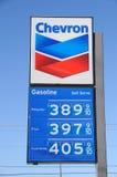 2011 precios de la gasolina se levantan dramáticamente Foto de archivo libre de regalías