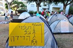 2011 protestas de vivienda en Israel Fotografía de archivo libre de regalías