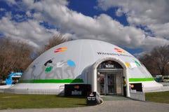 2011 taza de mundo del rugbi - Christchurch Fanzone Foto de archivo libre de regalías