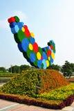 2011 verano Universiade Imágenes de archivo libres de regalías