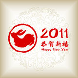 2011 is Year of the Rabbit. For Chinese Spring Festival Royalty Free Stock Photography