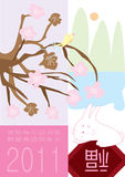 2011 Year Of The Rabbit_eps Royalty Free Stock Images