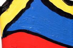 五颜六色的街道画 库存图片