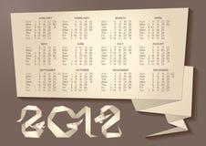 2012个日历龙origami年 库存图片