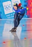 2012场比赛奥林匹克青年时期 免版税库存图片